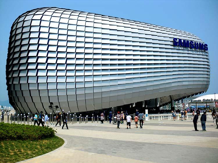 Pabellón de Samsung en la Exposición Internacional de 2012 en Yeosu, Corea del Sur. Pero en este artículo hablaremos del SAR de los teléfonos móviles Samsung.